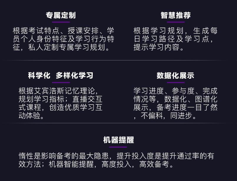2021年初级会计职称-AI私塾班_08.jpg
