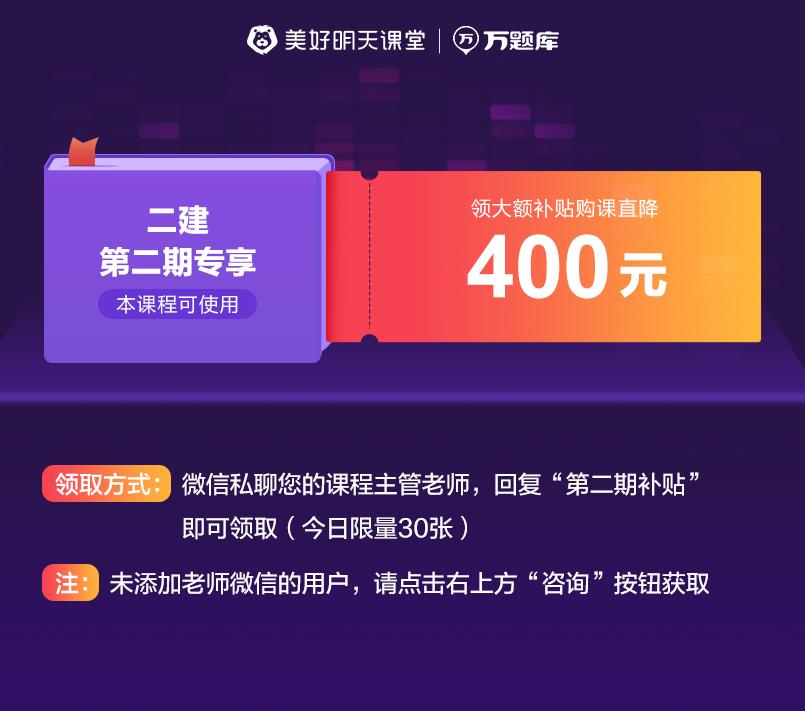 二建AI私塾班顶部图-营销.png