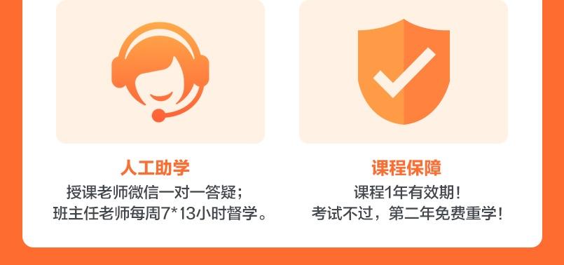 2021年二级建造师-快速通关宝典_11_02.jpg